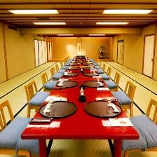 ◆最大72名様迄対応の宴会フロア完備