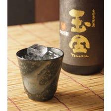 限定芋焼酎【 玉金 】甕壺貯蔵