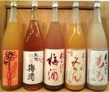 【梅酒・あらごし果実酒】