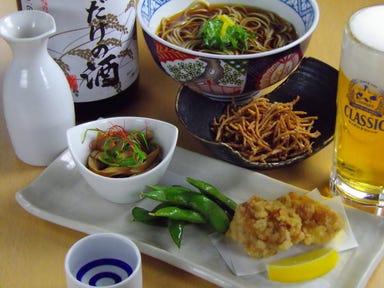 北海道十割 蕎麦群  メニューの画像