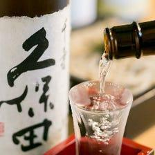 日本酒も充実!!!