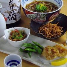 1000円ポッキリ企画!〆蕎麦セット