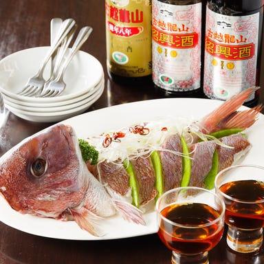 神楽坂 中華料理 水漫庭 コースの画像