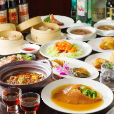 高級食材使用の本格中華料理コース
