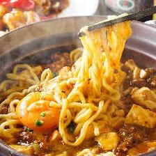 麻婆麺(辛口)