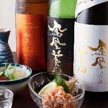 栃木の地酒はもちろん、全国の銘酒を