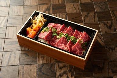 神戸牛焼肉&生タン料理 舌賛ZESSAN 大手町店 メニューの画像