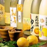 ゆずの助でしか飲めない全国のゆず酒をお楽しみ下さい。