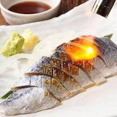 炙りしめ鯖~ゆずポン酢で~