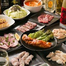 お肉の旨味を詰め込んだ宴会コース