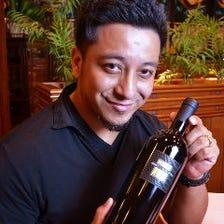豊富なイタリアワイン