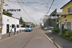 米国総領事館前にある 円山公園内科さんと民家(黄色)の脇道を右に入り 突き当りまで進む