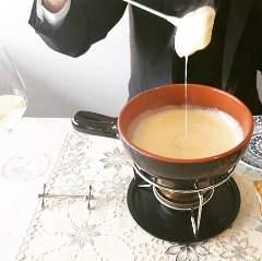 チーズフォンデュ&ワイン 円山別邸