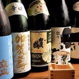 自慢の鮮魚と日本酒のマッチングを満喫