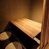 【2階】ホッと落ち着ける掘りごたつ席完全個室(~4名様)