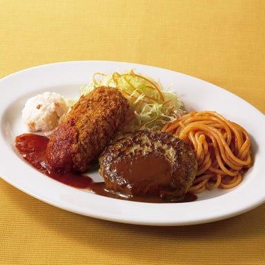 ビヤレストラン銀座ライオン 横浜スカイビル店 メニューの画像