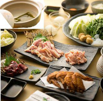 超新鮮!朝引き鶏でお鍋の王道『水炊きセット』全6品+飲み放題4,580円(税込)