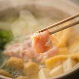 厳選鶏を使用した、寒い季節にぴったりのお鍋を期間限定でご用意。