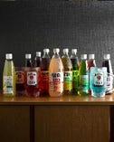 17〜18時はなんとレモンチューハイ、ハイボール、ビールが190円!18時以降でも298円のハンマープライス!!ビールは480円!!