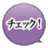 早割 <19時00分迄に終了の宴会ご予約> 3時間飲み放題→1,000円
