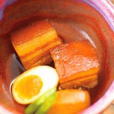 【お奨め】 麹蔵特製 ラフティー(豚角煮)