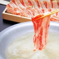 【お奨め 自慢の一品】 鹿児島県産 黒豚塩しゃぶしゃぶ