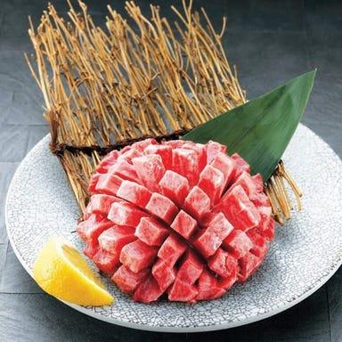 牛たん大好き焼肉はっぴぃ人形町店  メニューの画像