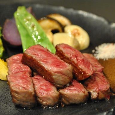 鉄板焼レストラン八景  メニューの画像