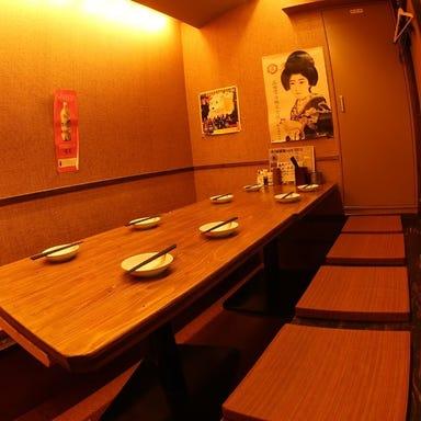 高幡不動 肉流通センター  店内の画像