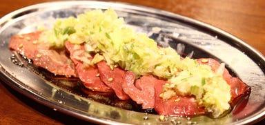 高幡不動 肉流通センター  メニューの画像