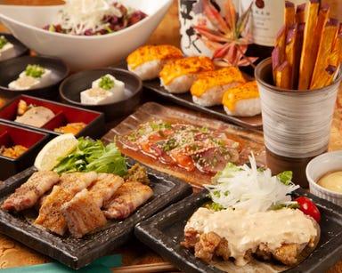 創作和食と旨い酒 表参道 穏田一甫 コースの画像