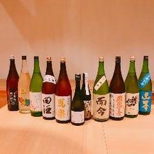 ◆焼物とお酒のマリアージュを楽しむ
