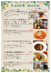 cafe GREEN GREEN
