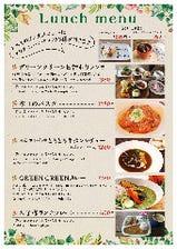 サラダ・スープ・ドリンク付き!
