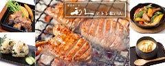 仙臺たんや 利久 アトレ松戸店