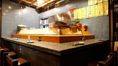 海鮮居酒屋 鮮魚家 本郷三丁目店 コースの画像
