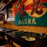【テーブル席】古き良き漁師小屋をイメージした落ち着きのある空間 2~4名様×6卓