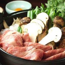 《期間限定》初秋の京野菜と松茸懐石【すすき】全12品/通常16,500円→11,000円