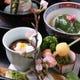 季節を感じる京懐石料理