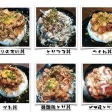 とりのすけ丼、とりマヨ丼、つくね丼、皮丼、韓国風とり丼、ピザ風とり丼、とりから丼