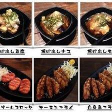 揚げだし(なす、もち、豆腐)、カニクリームコロッケ、サーモンフライ、白身魚フライ