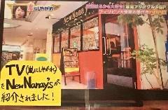 New Nanay's