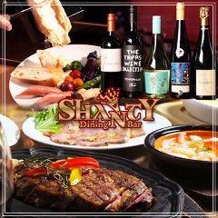 Meat&Grill SHANTY(シャンティ) 柏店