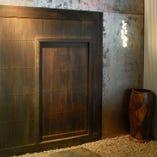 明治時代末期の京の蔵の扉を開けるとそこは・・・