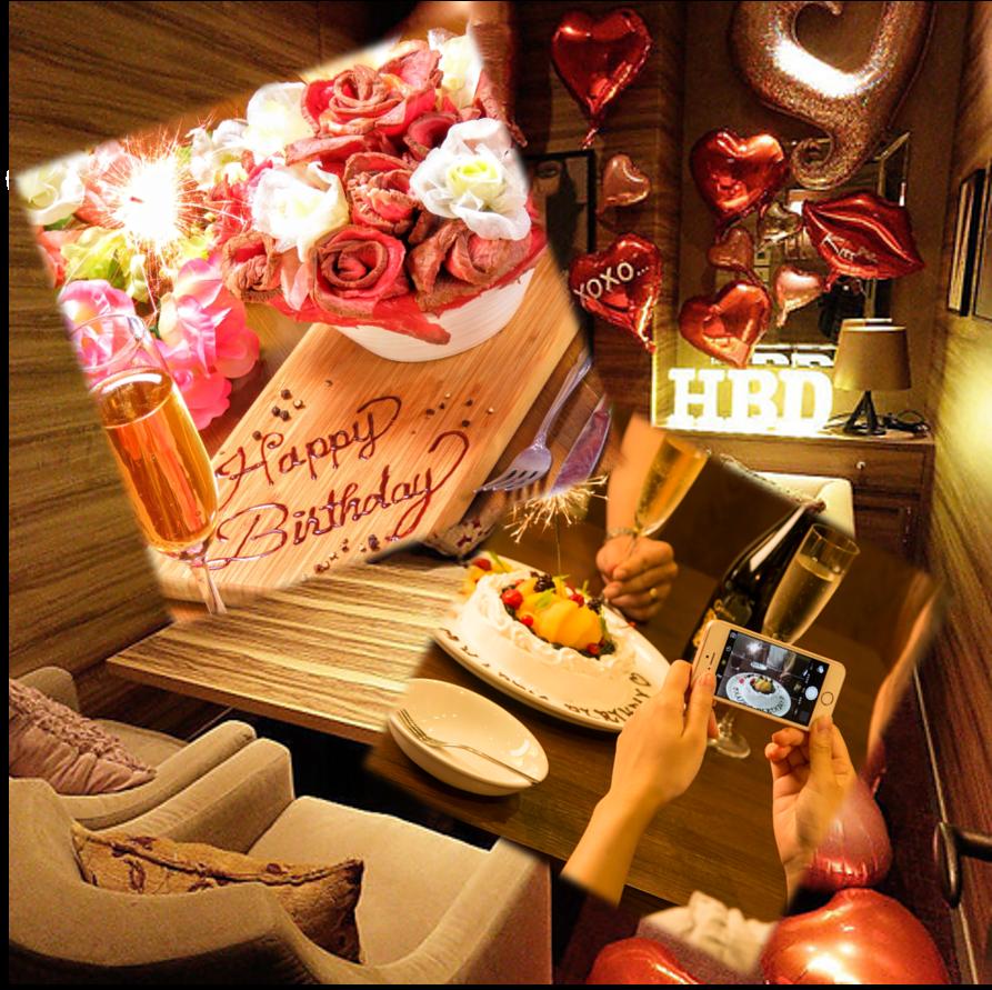 【GoTo対象】記念日に♪生付き3H飲み放題「肉ブーケ&スペシャルケーキのWサプライズ」【9品4980→3980円】