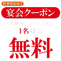 肉×チーズ ミートスタンド 新宿店