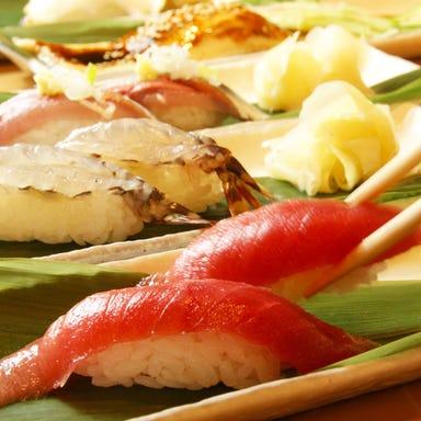 築地海鮮寿司 すしまみれ 池袋店 こだわりの画像
