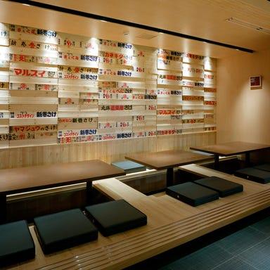 築地海鮮寿司 すしまみれ 池袋店 店内の画像