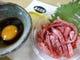 黒毛和牛ユッケ ¥1150 厚生労働省認可済み生食用です。