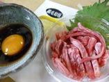 黒毛和牛ユッケ ¥1050 生食用 認可済み。